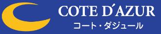 cotedazur
